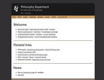 philosophy.hku.hk screenshot