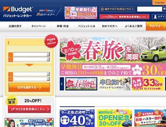 budgetrentacar.co.jp screenshot