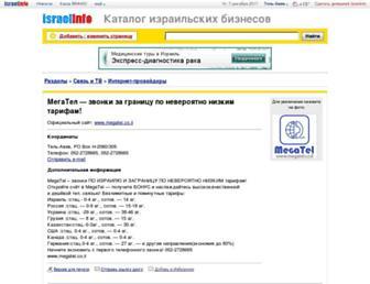 521b2fcde08f9a447ed544d897eb3e0021d74d0c.jpg?uri=megatel.katalog.co