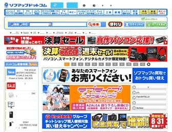 Thumbshot of Sofmap.com