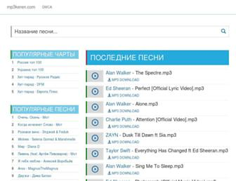 mp3keren.com screenshot