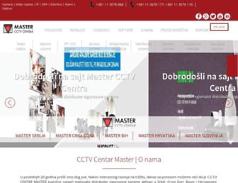 masterbc.co.rs screenshot
