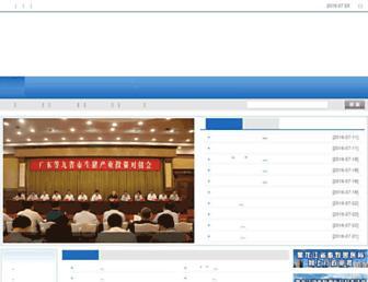 Main page screenshot of hljxm.gov.cn
