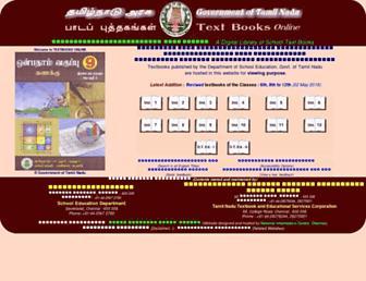 textbooksonline.tn.nic.in screenshot