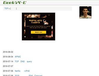 5277f056309270abd42238502c13e9f4ee89e6fd.jpg?uri=geekpage