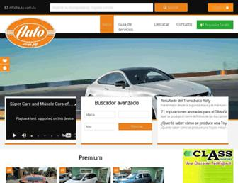 Main page screenshot of auto.com.py