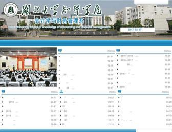 Main page screenshot of kj.hudazx.cn