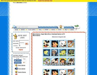 softendo.com screenshot