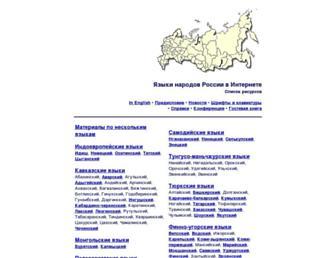 52a286e65c446b432bf90c38028c25f402aa2da6.jpg?uri=peoples.org