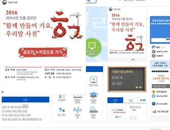 52a916a87ec28c3f7e8d22111d6a286aa088cd4a.jpg?uri=korean.go