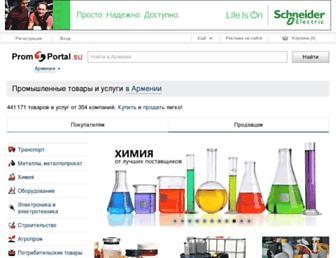 52aeb56331705afcd51e413863c311f662e530ed.jpg?uri=armenia.promportal