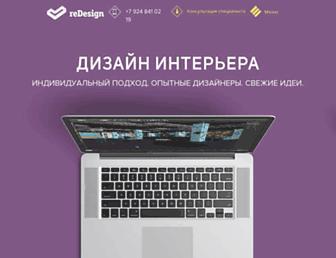 52c8140a4d9dd113bdb337c8890343a6d79601bb.jpg?uri=redesign-studio
