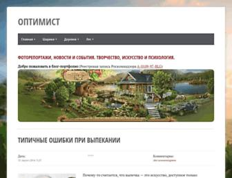 Main page screenshot of oppps.ru