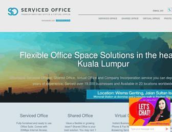 52f32f8527d52fd27f386b0433d2b7b600a10a19.jpg?uri=serviced-office.com