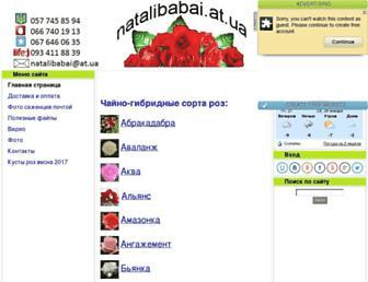 53018c45c39d8bf06ca503204616eebf47e5ef3e.jpg?uri=natalibabai.at