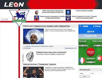 Main page screenshot of fapl.ru