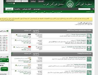 Thumbshot of Forex-masr.com