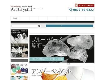 5327dac8198c7aa6ac53a5e050b50e26c2adff38.jpg?uri=art-crystal