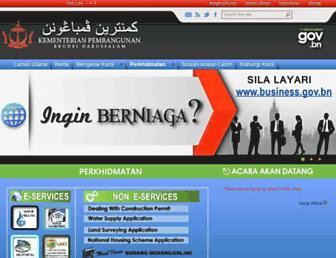 mod.gov.bn screenshot