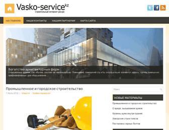 5352d815ca9247622e565a8dc2b822c6db9f7ac1.jpg?uri=vasko-service