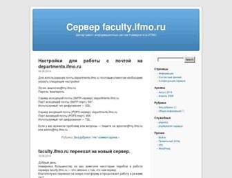 535a605c54922dff43035627de39273000906bba.jpg?uri=faculty.ifmo