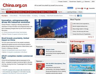 Main page screenshot of china.org.cn