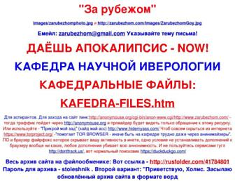 53687466f99b957a1e84e4c46b451fcf73e8da75.jpg?uri=zarubezhom