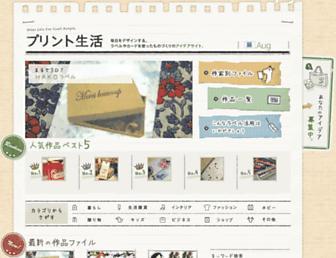 537779c4517394cad088d9ca2eda7306e54bc2ef.jpg?uri=print-seikatsu