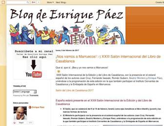 537f7ab98a65472787cf8596add3d7079ff4fb34.jpg?uri=enriquepaez.blogspot