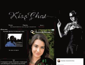 53824be6d5a6b08a287dd69de31f412b9a3ee3b9.jpg?uri=kiss-chat