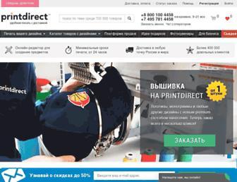 Thumbshot of Printdirect.ru