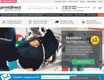 Main page screenshot of printdirect.ru