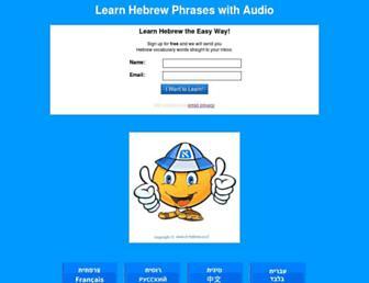 in-hebrew.co.il screenshot