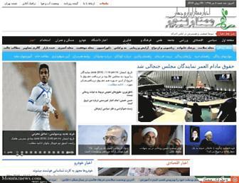 Thumbshot of Momtaznews.com