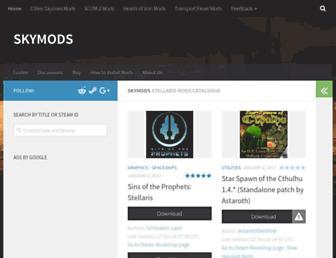 stellaris.smods.ru screenshot
