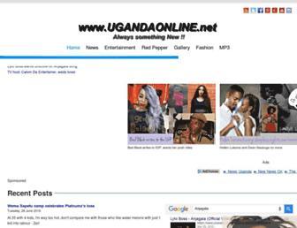 Thumbshot of Ugandaonline.net