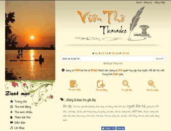 poem.tkaraoke.com screenshot
