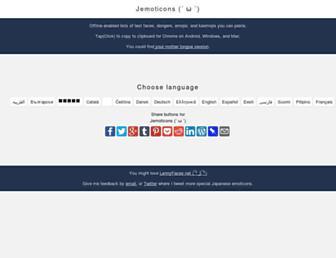 jemoticons.com screenshot