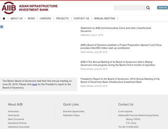 aiib.org screenshot