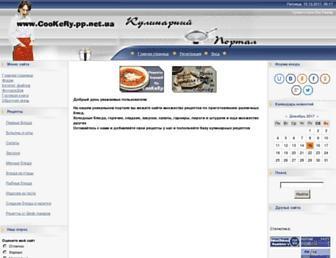 53f1df300b60f52e2a08ff6321b3b63d2e47275b.jpg?uri=cookery.pp.net