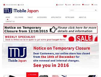 54068d7f65be0bc6a623ae52f71ccc74f7d0e94d.jpg?uri=mobile-japan