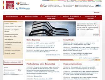cnmv.es screenshot
