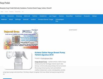 harga-produk.com screenshot