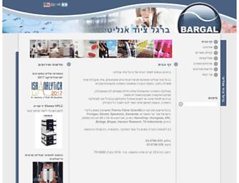 bargal.co.il screenshot