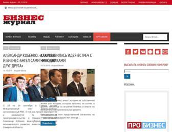 541975aa5c8de2789ea5c6ec3a8c5593ae1b3491.jpg?uri=offline.business-magazine