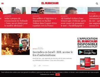 el-manchar.com screenshot