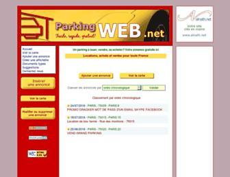 542ce148aa49983af2c6895c0a7281fc95e292d6.jpg?uri=parking-web
