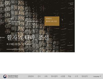 5433fb30d4f06375bacbb497481af5559f2d1a5f.jpg?uri=museum.go