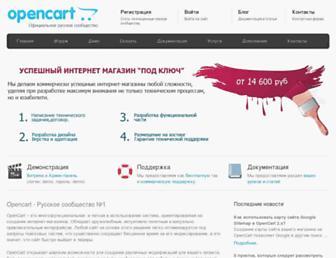 opencart.ws screenshot