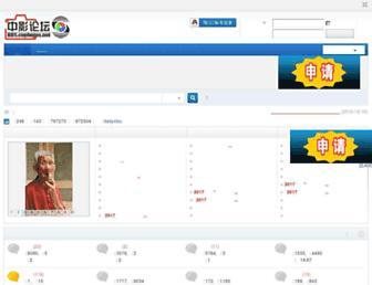 bbs.cnphotos.net screenshot